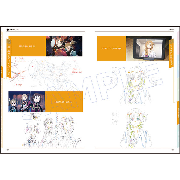 Sword Art Online - Ordinal Scale - Production Book